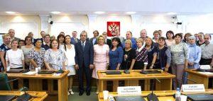 Фото Совета Федерации Федерального собрания Российской Федерации