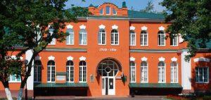 Фото Пензенской областной психиатрической больницы имени К.Р. Евграфова