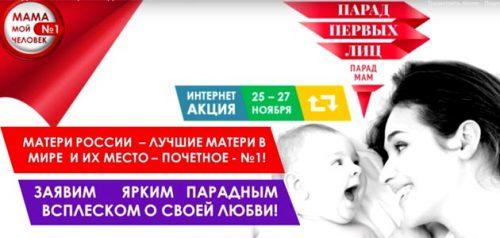 Фото с сайта стенапризнаний.рф