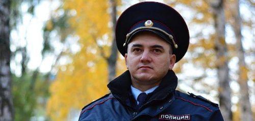 Фото УМВД России по Пензенской области