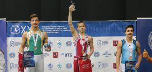 Фото Федерации спортивной гимнастики России