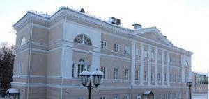 Фото Пензенской картинной галереи имени К.А. Савицкого