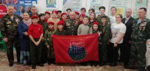 Фото «Волонтеры Победы»
