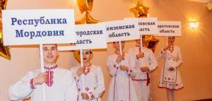 Фото пресс-службы рполномочного представителя президента РФ в ПФО