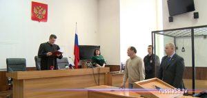 Суд в Пензе