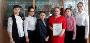 Фото областного министерства образования Пензенской области